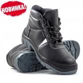 """Ботинки """"Комфорт"""" МП с металлической стелькой"""