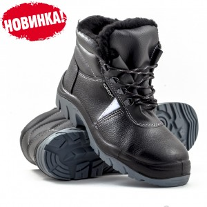 """Ботинки """"Комфорт"""" МП с металлической стелькой утепленные"""