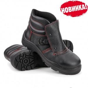 """Ботинки """"Нитро"""" с композитным подноском для сварщика"""