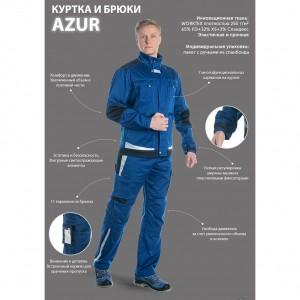 "Куртка мужская ""Азур"" - 5"