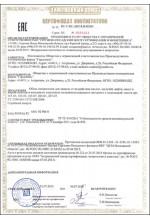 Сертификат на товар